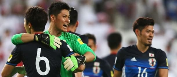 Japan beat UAE 2-0 on Thursday.